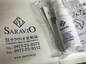 肌荒れ 敏感肌 サラヴィオ美容液 しみない化粧品